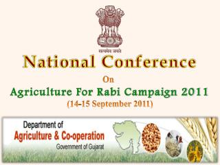 National Conference On Agriculture For Rabi Campaign 2011 (14-15 September 2011)