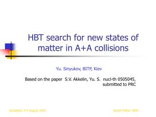 HBT search for new states of matter in A+A collisions