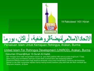 Persatuan Islam Untuk Kemajuan Rohingya, Arakan, Burma