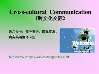 Cross-cultural  Communication ? ????? ?