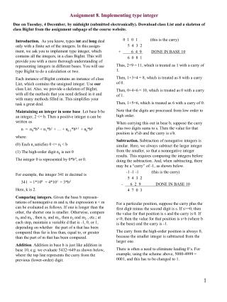 Assignment 8. Implementing type integer