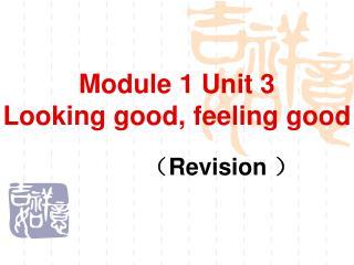 Module 1 Unit 3 Looking good, feeling good