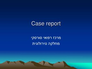 Case report