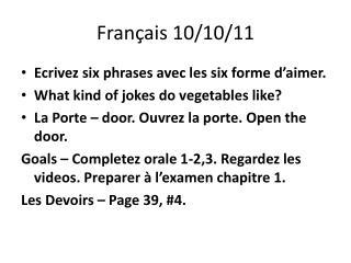 Français 10/10/11
