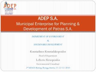 ADEP S.A. Municipal Enterprise for Planning & Development of Patras S.A.