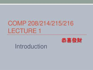 COMP 208/214/215/216  Lecture 1