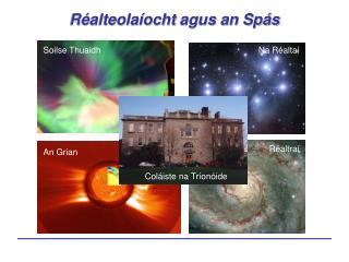 Réalteolaíocht agus an  Spás