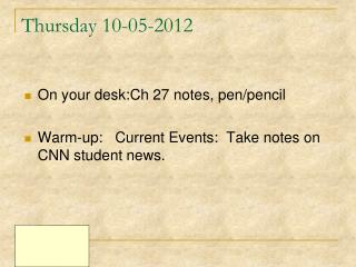 Thursday 10-05-2012