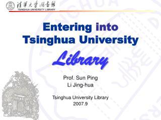 Entering  into Tsinghua University  Library