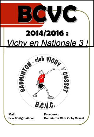BCVC 2014/2016 : Vichy en Nationale 3 !