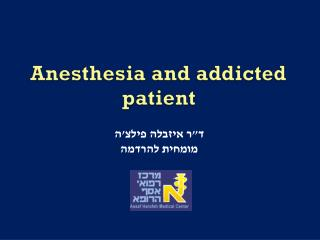 Anesthesia and addicted patient