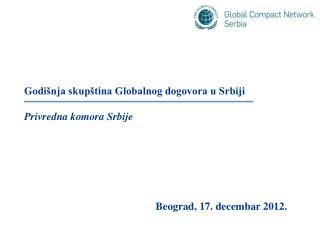 Go dišnja skupština Globalnog dogovora u Srbiji Privredna komora Srbije