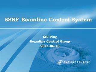 SSRF Beamline Control System