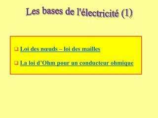 Les bases de l'électricité (1)