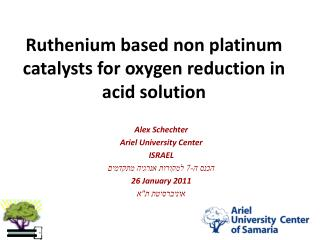 Ruthenium based non platinum catalysts for oxygen reduction in acid solution
