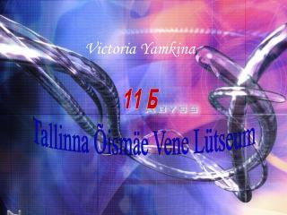 Victoria Yamkina