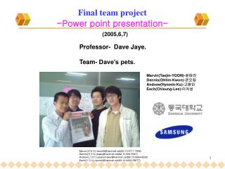 Final team project -Power point presentation-