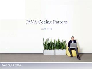 JAVA Coding Pattern