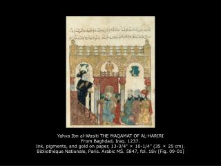 THE KAABA, MECCA [Fig. 09-02]