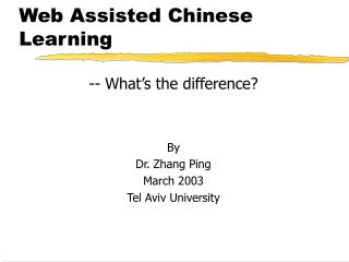 Web Assisted Chinese Learning