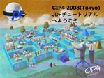 CIP4 2008Tokyo JDF