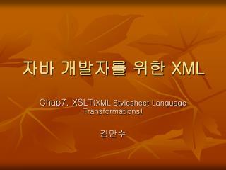 ?? ???? ??  XML
