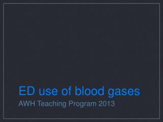 ED use of blood gases