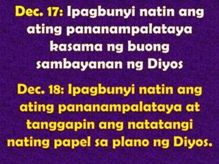 Dec. 17:  Ipagbunyi natin ang ating pananampalataya kasama ng buong sambayanan ng Diyos