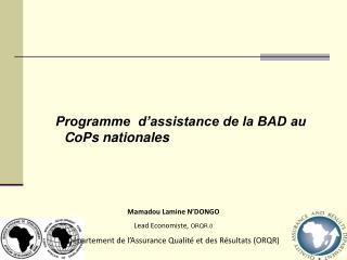 Programme  d'assistance de la BAD au CoPs nationales