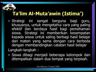 Ta'lim Al-Muta'awin (Istima')