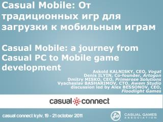 Casual Mobile