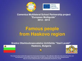 Famous people  from Haskovo region