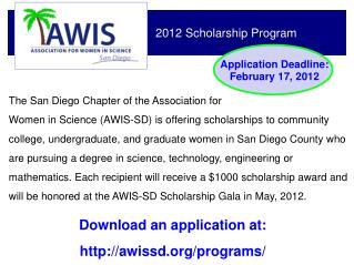 2012 Scholarship Program