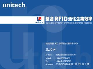 Part I RFID System Planning