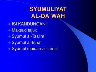 SYUMULIYAT  AL-DA`WAH