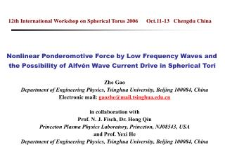 Nonlinear Ponderomotive Force by Low Frequency Waves and