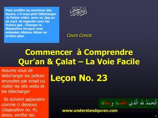 Cours Concis  Commencer  à Comprendre  Qur'an & Çalat – La Voie Facile Leçon No. 23