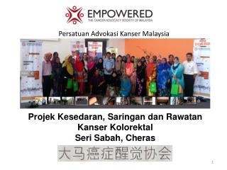 Persatuan Advokasi Kanser Malaysia