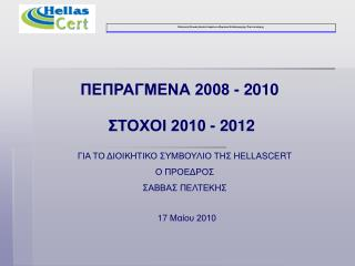 G 2008 - 2010