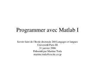 Programmer avec Matlab I