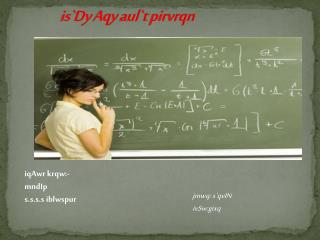 is`Dy Aqy aul`t pirvrqn