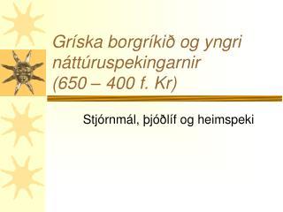 Gríska borgríkið og yngri náttúruspekingarnir  (650 – 400 f. Kr)