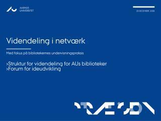 Videndeling i netværk