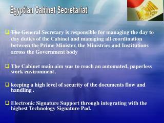 Egyptian Cabinet Secretariat