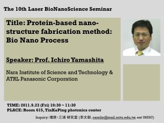 TIME: 2011.9.23 (Fri) 10:30 ~ 11:30 PLACE:  Room 615, TinKaPing photonics center