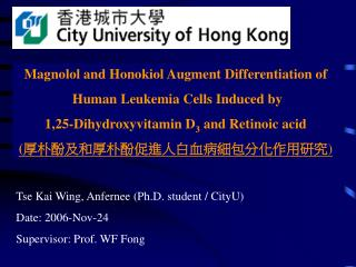 Magnolol and Honokiol Augment Differentiation of  Human Leukemia Cells Induced by