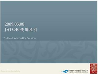 2009.05.08 JSTOR 使用指引 FlySheet Information Services
