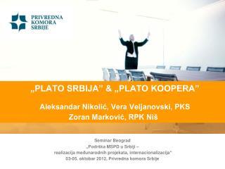 """Seminar Beograd """" Podrška MSPD u Srbiji  –"""