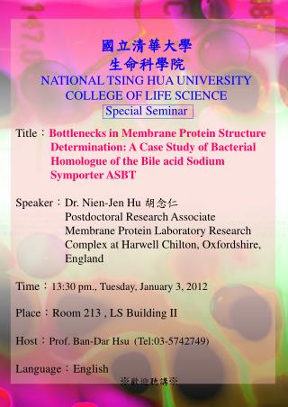 Title : Bottlenecks in Membrane Protein Structure  Determination: A Case Study of Bacterial