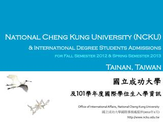 National Cheng Kung University  (NCKU) & International Degree Students Admissions